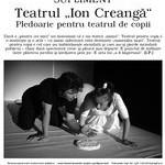 """Teatrul """"Ion Creanga"""" – Teatrul povestilor copilariei"""