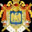 Blazonul imperiului francez al lui Napoleon