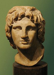AlexanderTheGreat_Bust